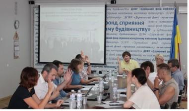 Громадська рада при Держмолодьжитлі: два роки діяльності