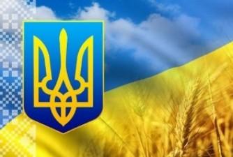 Національний банк України знизив облікову ставку до 17,5%
