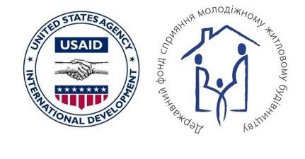 Знайомство Держмолодьжитла з Проектом USAID